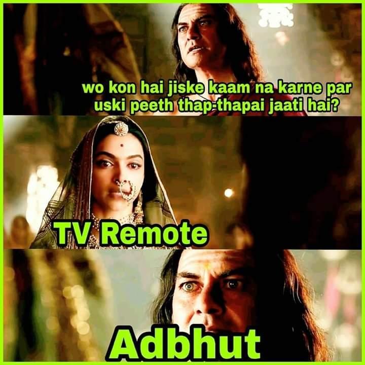 #trending #deepikapadukone #padmavat #mames #dearanilthakur #bollywood #roposostar