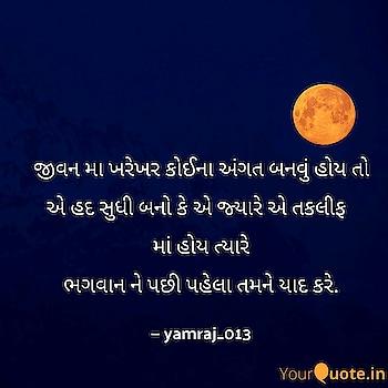 #yqbaba #yqtales #yqdidi #yqdada #yqquotes #yq #yqhindi #yqdiary