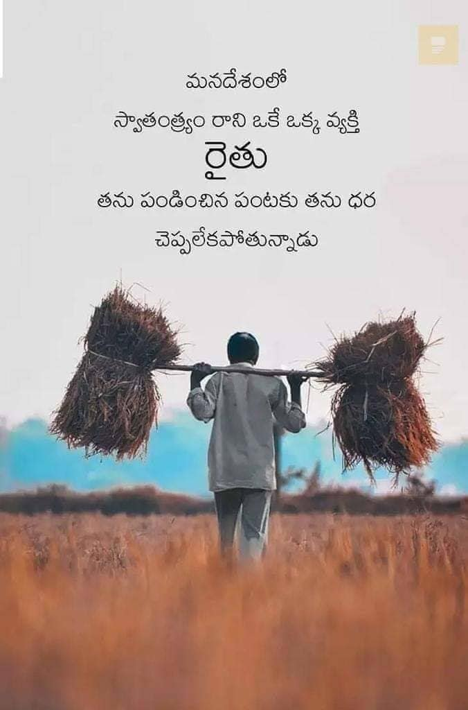 #farmers