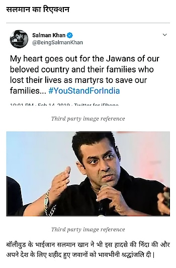 Bhai reacts on Pulwama attack.... this is so disgusting about Pak.....#beingarunpiaa1722