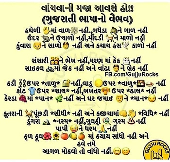 #haha-tv  #soulfulquotes  #soulfullquotes  #roposo-quotes  #nicequotes