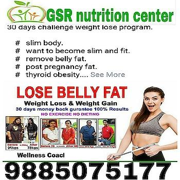 GSR nutrition center
