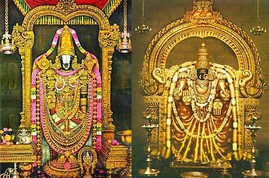 Govinda Govinda