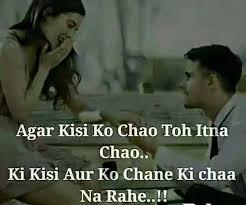 #feelings #emotions #love #loveshayari #heart-touching #feelingsforlove #lovepost #loveroposo