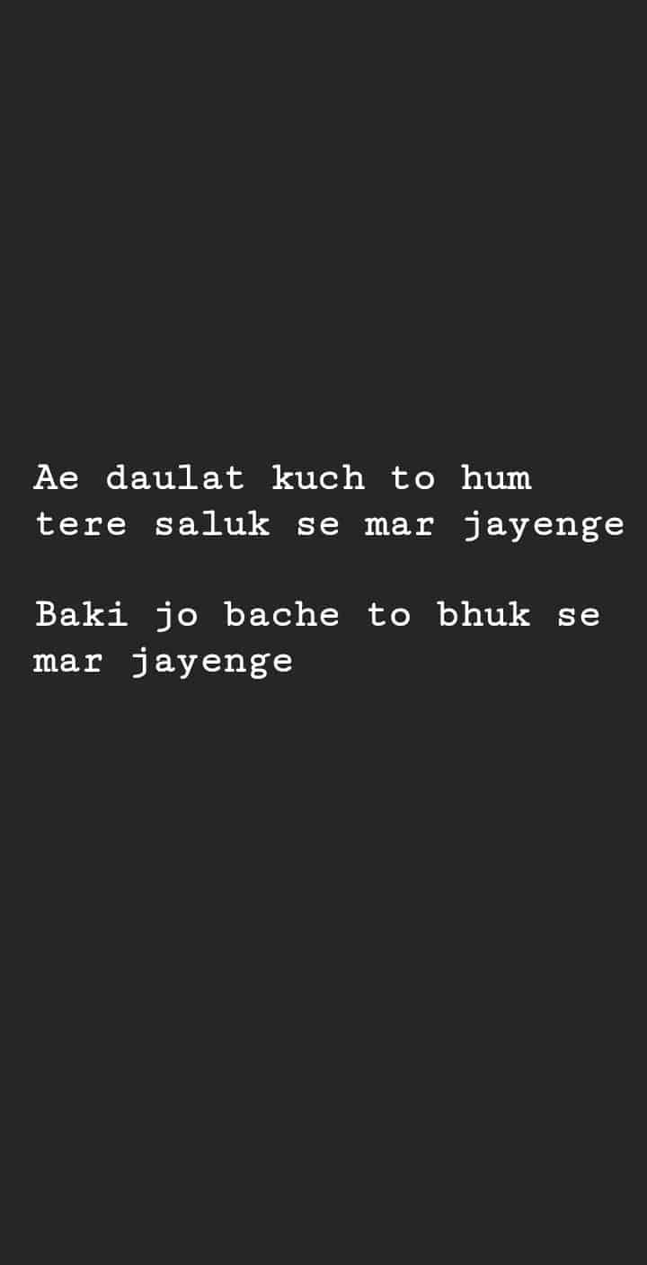 #bestquotes #heart-touching #reality #instadaily #writers #shayariaurquotes