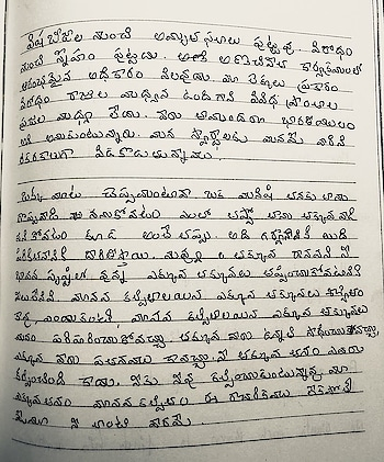 This is an excerpt from a Telugu Novel 'Kharaveludu'which I have noted down in my journal 2001 https://t.co/UlE9wrSO88