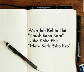 #tere_sath #meresaath
