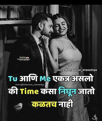 #romanticstatus