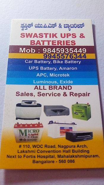 Swastik Ups Battery Sales Service and Repair All Over Bangalore Rajajinagar 9845935449