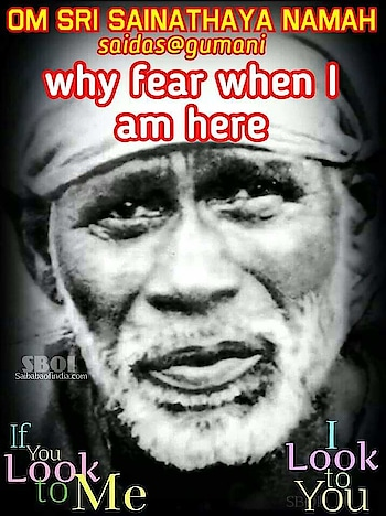 "🌷OM❤SAI❤RAM🌷  IF YOU LOOK TO ME I LOOK TO YOU 💜💙💜💙💜💙💜💙💜💙💜  In India and world all over, people do believe the existence of super power, which we name as God, Who has been worshipped in His numerous forms antd shapes throughout the world. There have been existing many many Saints, Yogis, Peers, Mahatmas, Avatars, Avliyas, Swamis, Fakirs in all religions of the world, who manifested different theories about God. All these theories if carefully thought over would lead to one point that is to attain God, Brahmananda, and ultimately freedcm from the bondage of soul, which is the prime aim of getting the birth in human race.  People belonging to all religions and faiths perform numerous types of rites to worship God. These rites at times become difficult not impossible, of course, to perform in this mechanical and material world. Many rites are found to be so tedious which cost not only time but money as well. And both these factors bear vital importance in life of common man today, as we stand This may be a crude fact difficult to swallow lor many of us,  I sincerely submit 'that I do not intend to offend the religious feeling of anybody belonging to any faith; but long to have considerate, practical and simplest approach to realise God.     There happens to be one saint, satpurush, gurudev, who existed in His physical body in India and discouraged traditional rituals. Forgive me, if I may call this saint as secular saint ever born, for nobody knows His whereabouts or religion. His magnanimity attracted people of all religions, castes, creeds, sects, faiths and were equally received by Him,     This saint is none other than our great Sai Baba, who in Shirdi village silting in Dwarkaamai masjid always used to utter '•Allah Malik"" and say, ""If You Look To Me I Look To You"". Looking does not mean in its simple dictionary form; but it means devotional, blissful, truthful feelings towards Baba.  Sai Baba said that by performing conventional or traditional puja or doing nothing, to be formal or informal, He is not concerned. He is concerned only to those, who leave everything completely to God or Guru, that is to surrender oneself at the feet of the Guru and keep patience. By this only one can stand, to control all senses and ultimately succeed to get liberation..  If we sincerely think, we' will find that'"" in the physical world of today, complete surrender to' our Guru or Ishta Deva seems difficult and to have patience is a still more difficult task. To me, only by continuously uttering and remembering Sai in all circumstances, one can fix the wandering mind to have blissful peace.     Pray, permit me to put forth an example of one of my close friends, Mr. Ishwar Dayal Shukla, who in fact is one of true bhaktas of Baba; but not at all ritual loving though belonging to a brahmin family. He is merry-go-found type of a fellow otherwise. I shall cite one or two difficult situations, which he came across and then Sai alone came to bit rescue.  His wife gave birth to a baby bay in his village. According to the rustic custom in that region, a father is not allowed to see the face of his newborn child for ten days. On the fifth unfortunate day, his son suffered from acute vomiting and diarrhoea, which could not be controlled by local herbal treatment. A doctor was called from a distance, who gave medicines to the infant; but they were of no avail. Two days passed with no sign of improvement at all. The doctor, along with the family members, left all hopes of the child's survival. Unfortunately this being his second son, first one having died two years ago all were greatly disappointed.  My friend, though having full faith in Sai Baba, yet being a human being got disturbed and in distress went to Baba's photo, murmured something in psychic tone and suddenly reversed the photo of Baba in disgust. He then retired to his room to have a futile nap. leaving 'everything on Sai. At dawn after passing sleepless night he heard heavier activities going on in the house. Presuming the certain death of his child, he lay there motionless in self consolation. After some time when he came out, to his great surprise, he found joy on the sullen faces of all the family members. Some joyful face came to him and informed that the child was quite alright and it appeared as if it suffered from no disease at all. He became dumbnumb hearing this and could not feel anything as if all his feelings had been evaporated. Calmly my friend went to Baba's reversed photo and reverently turned it to look to Baba; but he could not bear the penetrating looks of Baba and left the place filled with gratitude.  This same child, when it was hardly four months' old, suffered from the stroke of the same disease. Best available doctors were consulted but all proved in vain and in one night silently he repeated the same scene, what he acted at the time of the child's birth. To their great joy the next morning they found the child sleeping peacefully and it recovered soon from the disease.     So this type of worshipping is also gladly accepted and looked highly by the guru, which is full of shraddha and patience alone and not by any ritual and traditional puja. True, after all patience and shraddha are the fundamental things taught by ail schools of religion and faith and so by our Sai Baba also.     Experts of all fields will then interpret such happenings in their own terminology. Let it go; but to a true devotee it is Sai only, who shows such miracles. Sai rightly prescribes a real strong dose of painful situation first and then only He comes to cure. This is only because Baba as a sole teacher wants to teach his bhaktas the lesson of shraddha and saburi.  Let all learn it so as to get liberation from the bondage of soul, that is Moksha.  K. L. Chandiramanl,  Bhopal, 462001  (Shri Sai Leela September 1980)  🌷SRI SATCHIDANANDA SADGURU SAINATH MAHARAJ KI JAI 🌷"
