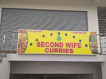 #secondhome #currytraveler #savagememes #savages #savagelife