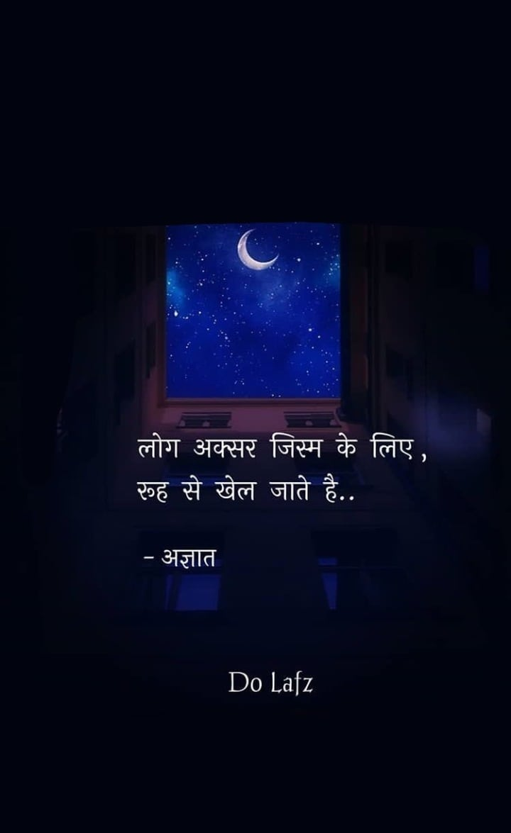 😦do lafz #roposo-quotes  #life-quotes #quoteoftheday #heart-touching  💞
