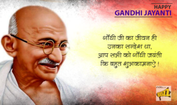 Mahatma Gandhi    Mohandas Karamchand Gandhi was an Indian activist who was the leader of the Indian independence movement against British rule. Employing nonviolent civil disobedience, Gandhi led India to independence and inspired movements for civil rights and freedom across the world. The honorific Mahātmā – applied to him first in 1914 in South Africa – is now used worldwide. In India, he is also called Bapu and Gandhi ji, and known as the Father of the Nation.