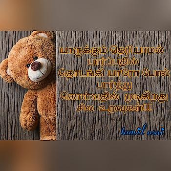 #tamil  #tamilbeats  #tamilkavithai  #tamilkavithaigal  #urave  #brokenhearts  #sad  #love-status-roposo-beats  #coupleslove  #hurt