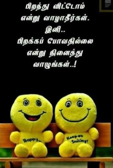 #good-night #good--night--my--all-roposo--friends