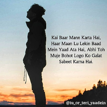 #follow👉 #followmeoninstagram @tu_or_teri_yaadein  #hindiqoutes #shayariqoutes #shayarilove #instashayari #hindi_poetry #shayarilover #yourqoutes #dardshayari #hindiwritersofinstagram #instashayari #sadshayari #aashiq #shayarioftheday #hindipoem #shayari #gujju #gujjuchu #gujjuqoutes #gujju_qoutes #gujarat #gujju_amdavadi #gujju_vato