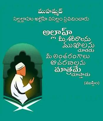 #muslim