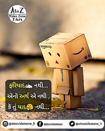 ⬅️⬅️Follow Now ⬇️⬇️ @atozvideozone_h @atozvideozone_h.  #lover #premnivato #sadlines #gujaratishayari #sorry #gujju #gujjupage #mandvi #roposo #gujjushayri #missingyou #miss #missyou #gujaratifilm #shayari #sadshayari #romanticquotes #romenticshayari #romentic #gujratiwedding #gujratiprem #gujjujalso #gujrat #gujrati #Gujrat #gujarat #indian #sadquotes #sadlines #ektarfapyar #friendfoverevar #friend  @atozvideozone_h