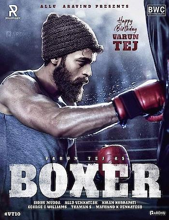 boxer look....