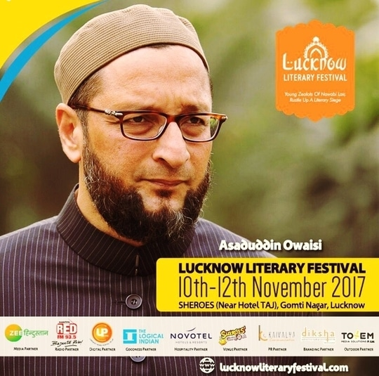 Lucknow Literary Festival 2018  #literaryfest #lucknow #lucknowdiaries #nawabilucknow