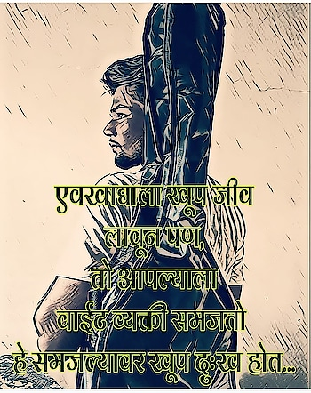 #shiv #prasad #sad #love----love----lov #bf-gf
