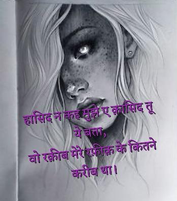#-----roposo  #sadpost  #urdupoetry