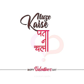 | MUZE KAISE PATA NA CHALA | . . Happy Valentine's Day ❤️ .  #valentine2019  #bemine  #graphicdesign  #art  #designer  #illustration  #creative  #artist  #artwork  #graphic #designer   #drawing  #digitalart  #illustrator  #roposo-brand  #photoshop  #graphicdesigner  #graphic  #photography  #sketch  #webdesigner  #instaart  #painting  #artoftheday  #adobe  #vector  #logodesign   #artistsoninstagram