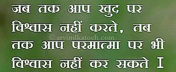 #motivation  #kamalmishra  #roposo--roposo-cute