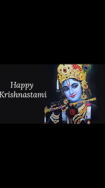 #happy #krishna #jayanthi #status #2019telugu #trending