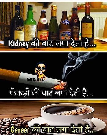 #coffewithkaran #coffee 😂😂😂