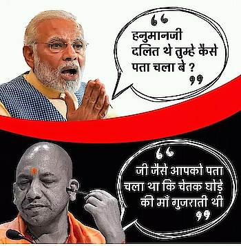 #modi #yogi #bjp #congress #rajasthan #indian #poltics #win