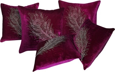 Stud work cushion covers Material: Velvet and lycra Size 16 x16 inches Zipper lock at back Weight 650g  Set of 5 covers