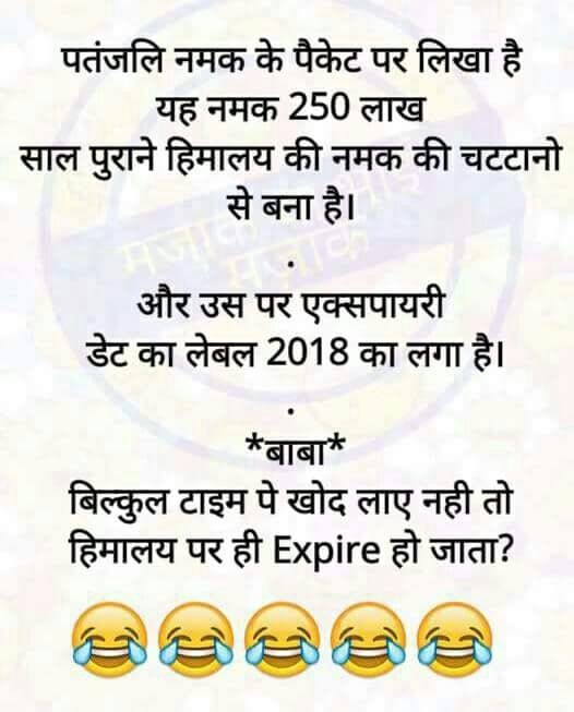 Patanjali...products..