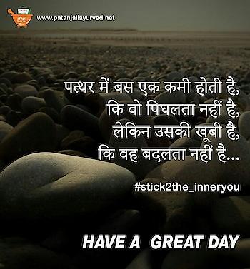 #qutoes #motivation #mindset #mindblowing #suvichar #goodnight