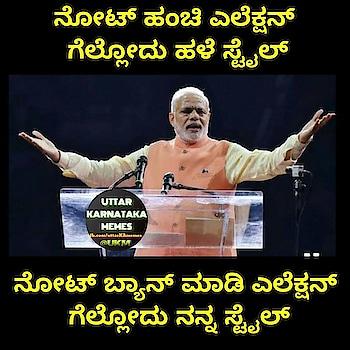 what an idea Sir ji.. #roposo #roposo-memes #wow #haha #memesdaily