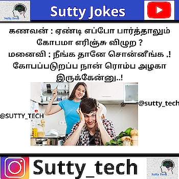 #tamiljokes #tamilcomedy #tamilmemes #alonelover #committedtolove #tamilanda #fakers #haters #human #lifequotes #tamilpasanga #tamilwoman #tagsomeone #malebestie #troll #girlbestie #girlsvsboys #girlsfact #boysfacts #bestiee #alonequotes #sadquotes #friendshipquotes #bestfriends #bestfriendgoals #tamilwhatsappstatus #badluck #ethics #kovai
