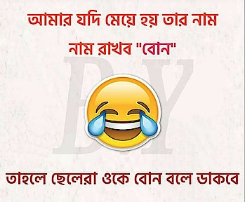 #roposo-funny  #realthought #imagination