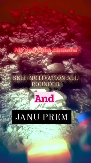 #motivation #video #youtubechannel #youtubecreators