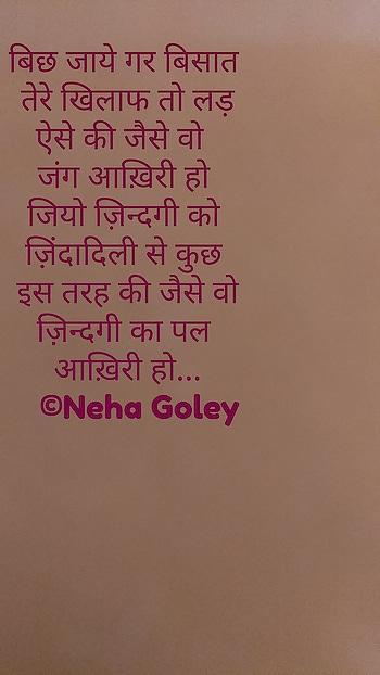 #selfwritten #motivationquotes #nehagoley
