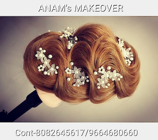 #anamsiddique #hairstylist #hairstyle  #whileworking