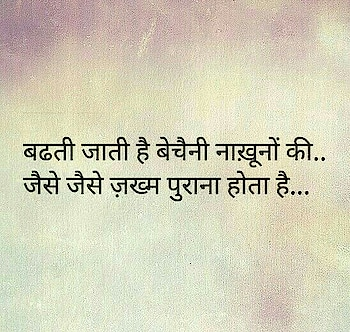 #soul#soulfulquotes #soulfulquoteschannel #roposo#roposotalent #roposotalenthunt #share#likes#follow#insta#picoftheday
