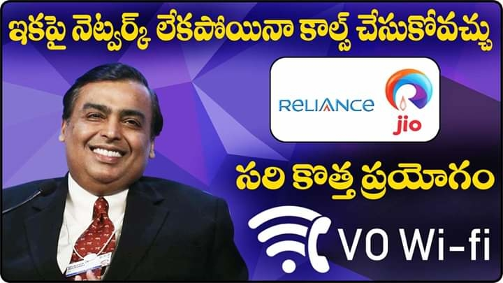 now we can call without network signal. relicance jio is going to launch new VoWifi services. https://youtu.be/CCCC_-CAQFk