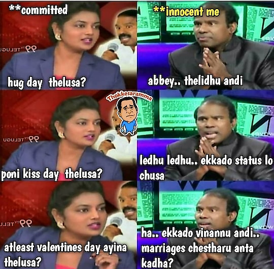 #roposo-funny #valentinesday2018