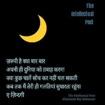 Sad Love Quotes #sadstatus #sadlovequotes #featureme  #instaquote