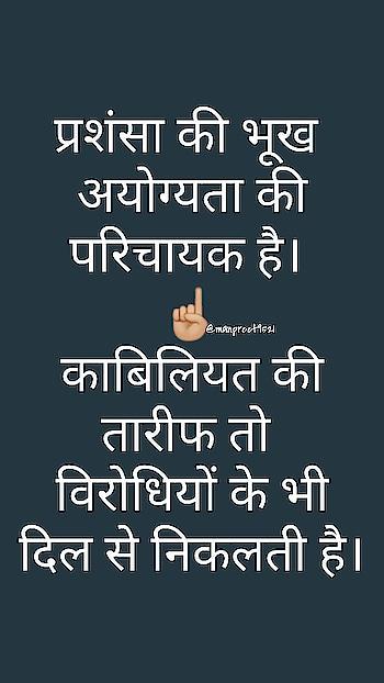 #life #true #qoute #inspirationalquote #happyme #kaur #happy #so-ro-po-so #roposo