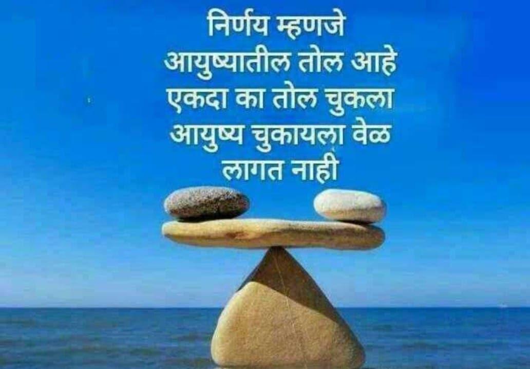 balanced....