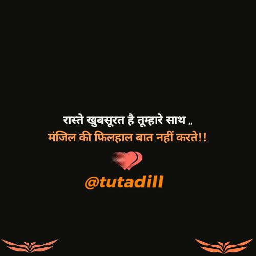 #shayariaurquotes #hindiquotes #hindishayari #writers #roposo