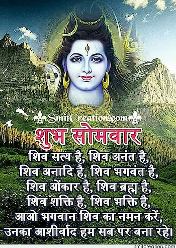 Jai Shiv Omkara!🙏🏻 #lordshiva #shivshakti #monday #goodmorning #goodmorningpost #dailywisheschannel #roposobhakti #bhakti-tv #mondaymorning