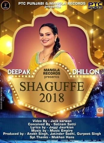 "PTC Punjabi & Mangla Records Presents ""SHAGUFFE-2018"" Singer :- Deepak Dhillon Director :- Jack Sarwan Conceived by Satnam Satti Lyrics :- Jaggi Jaurkian Music :- Music Empire Spl thnx :- Makhan Hans Produced by #Anokhsingh ,#Jatindersodhi, #Gurpreetsingh Keep supporting"