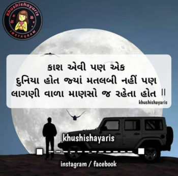 #roposodiaries #iplfever #bollywoodcollection #hollywoodlife #india-punjab